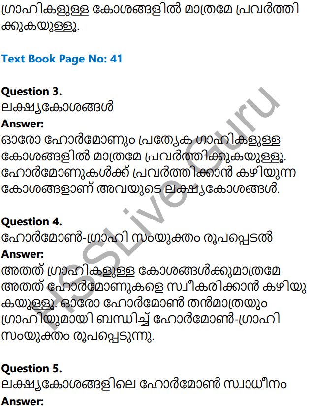 Kerala Syllabus 10th Standard Biology Solutions Chapter 3 Chemical Messages for Homeostasis in Malayalam 2