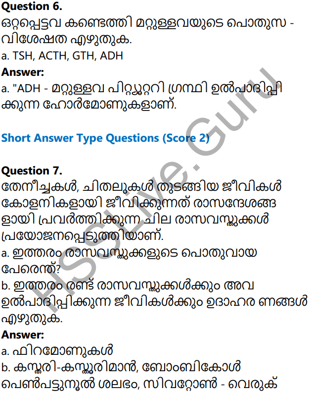 Kerala Syllabus 10th Standard Biology Solutions Chapter 3 Chemical Messages for Homeostasis in Malayalam 23