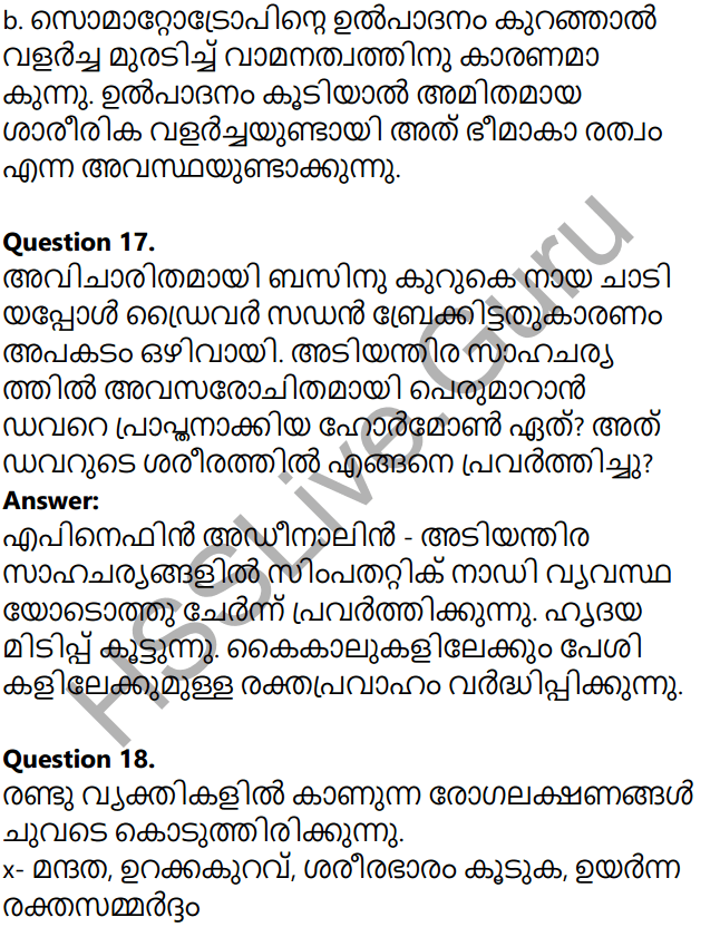 Kerala Syllabus 10th Standard Biology Solutions Chapter 3 Chemical Messages for Homeostasis in Malayalam 31
