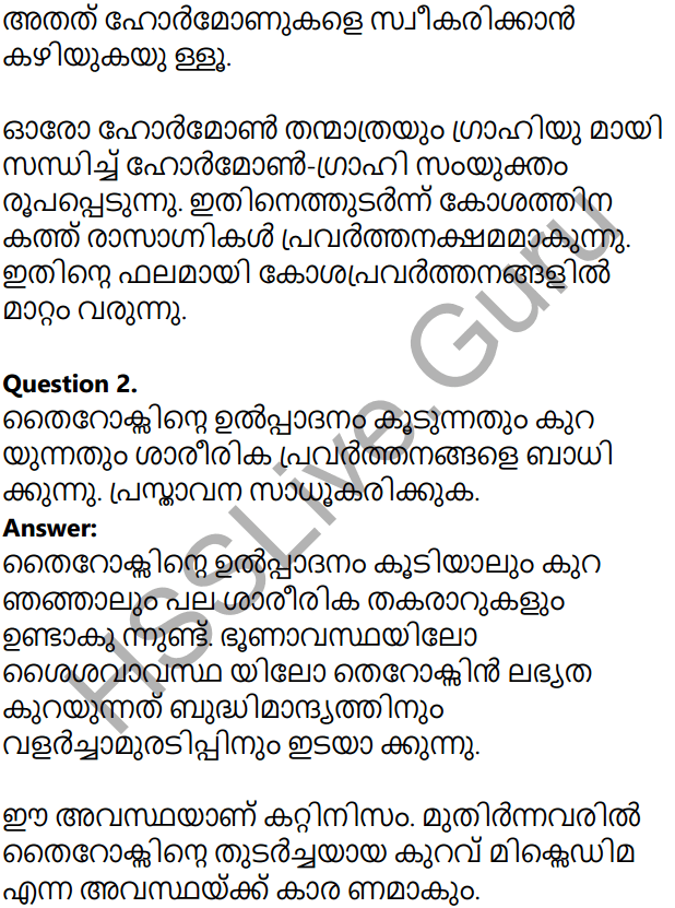 Kerala Syllabus 10th Standard Biology Solutions Chapter 3 Chemical Messages for Homeostasis in Malayalam 47