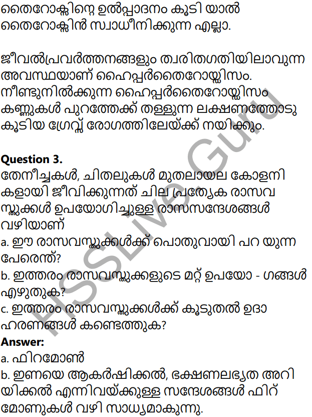 Kerala Syllabus 10th Standard Biology Solutions Chapter 3 Chemical Messages for Homeostasis in Malayalam 48