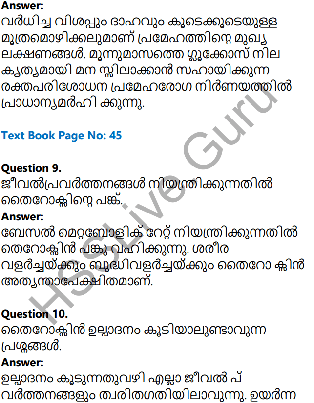 Kerala Syllabus 10th Standard Biology Solutions Chapter 3 Chemical Messages for Homeostasis in Malayalam 5