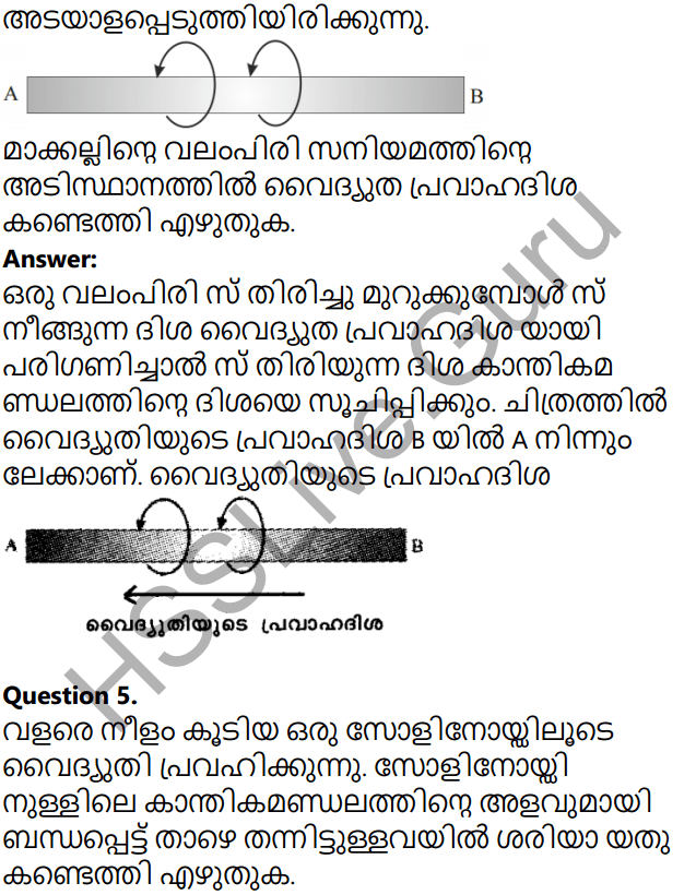 Kerala Syllabus 10th Standard Physics Solutions Chapter 2 Magnetic Effect of Electric Current in Malayalam 21