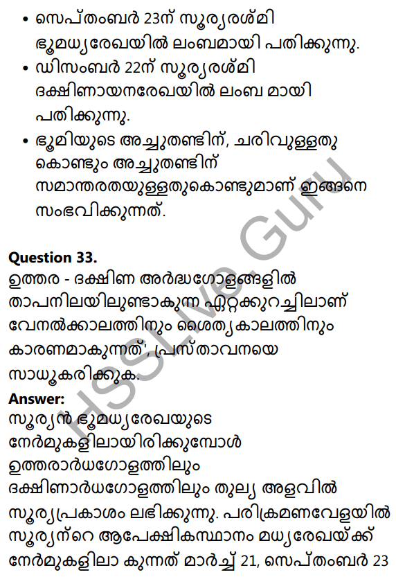 Kerala Syllabus 10th Standard Social Science Solutions Chapter 1 Seasons and Time in Malayalam 19
