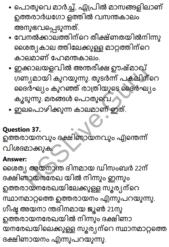 Kerala Syllabus 10th Standard Social Science Solutions Chapter 1 Seasons and Time in Malayalam 23
