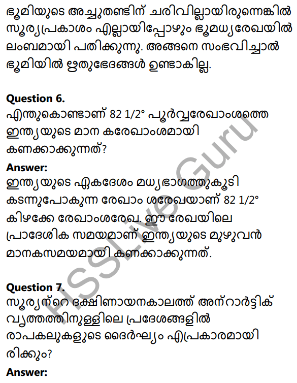 Kerala Syllabus 10th Standard Social Science Solutions Chapter 1 Seasons and Time in Malayalam 3