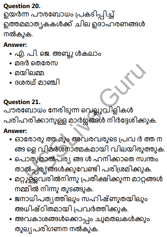 Kerala Syllabus 10th Standard Social Science Solutions Chapter 10 Civic Consciousness in Malayalam 15