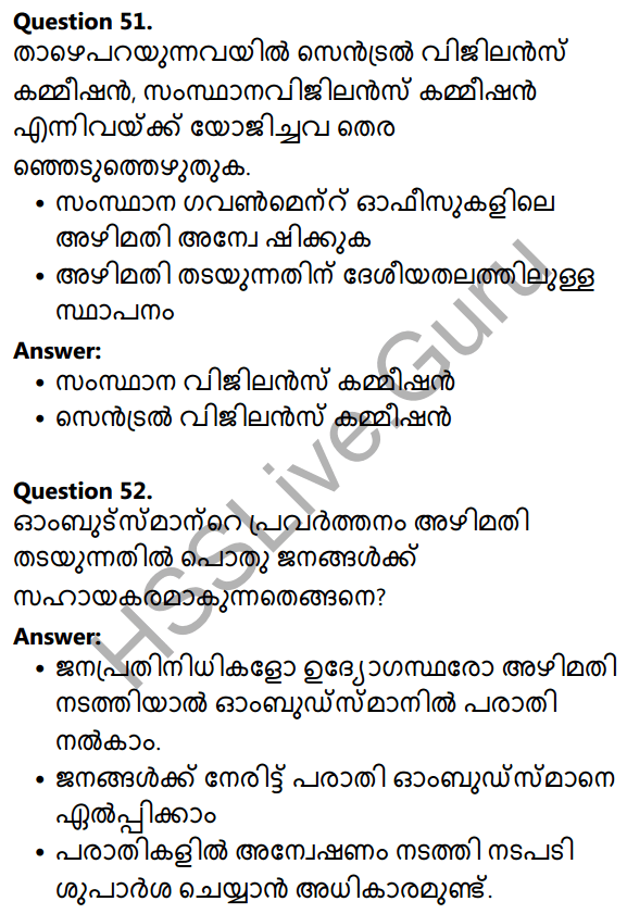 Kerala Syllabus 10th Standard Social Science Solutions Chapter 3 Public Administration in Malayalam 35
