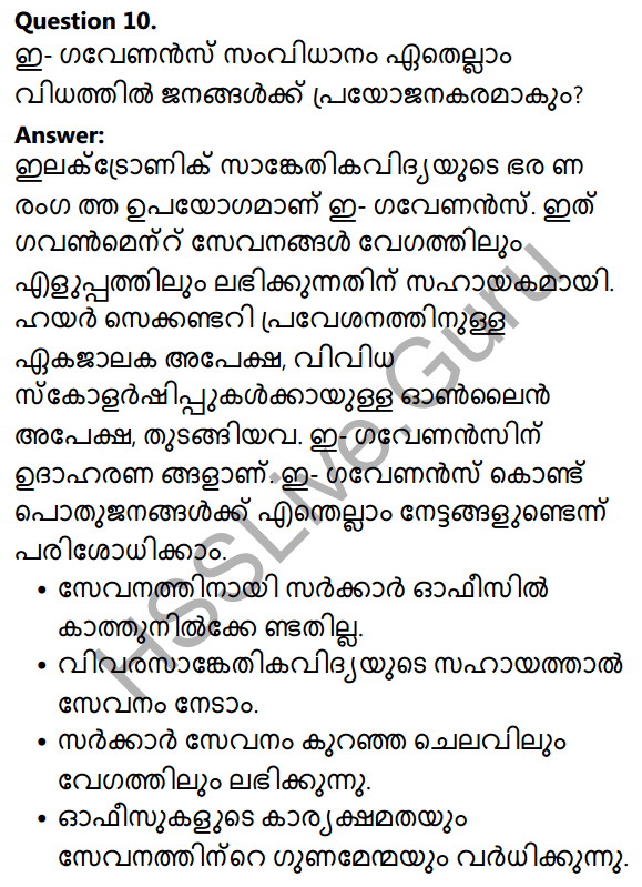 Kerala Syllabus 10th Standard Social Science Solutions Chapter 3 Public Administration in Malayalam 7