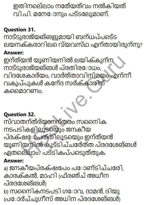 Kerala Syllabus 10th Standard Social Science Solutions Chapter 7 India after Independence 26