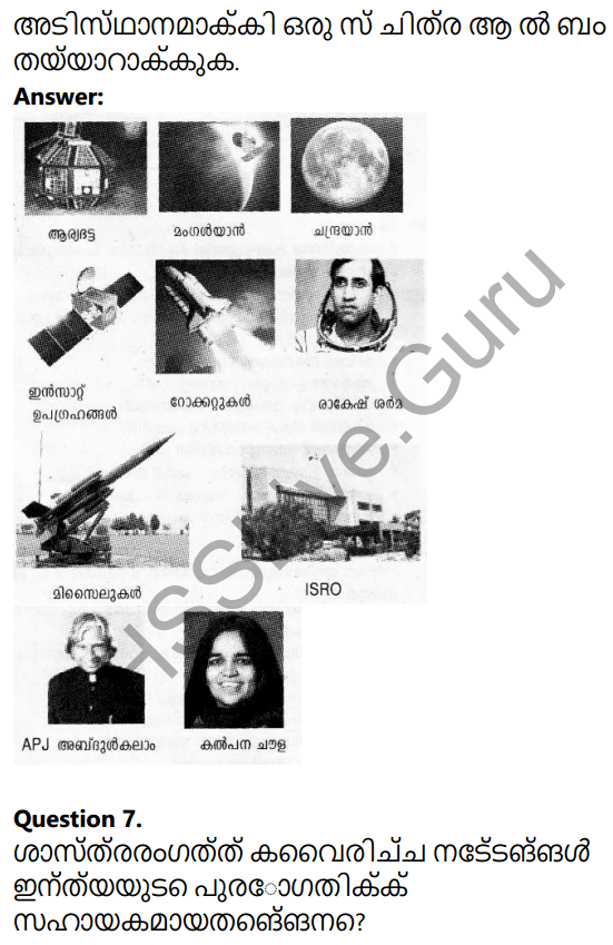 Kerala Syllabus 10th Standard Social Science Solutions Chapter 7 India after Independence 7