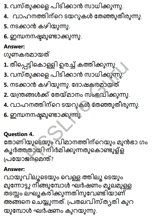 Kerala Syllabus 8th Standard Basic Science Solutions Chapter 10 Force in Malayalam 7