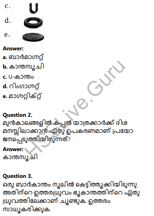 Kerala Syllabus 8th Standard Basic Science Solutions Chapter 11 Magnetism in Malayalam 5