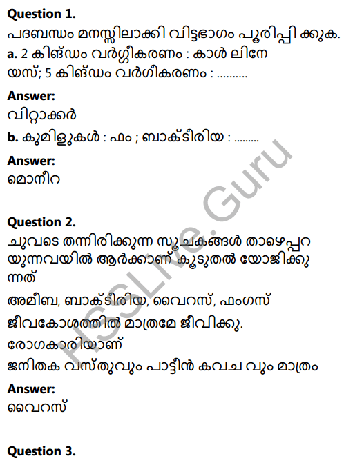 Kerala Syllabus 8th Standard Basic Science Solutions Chapter 12 Why Classification in Malayalam 9