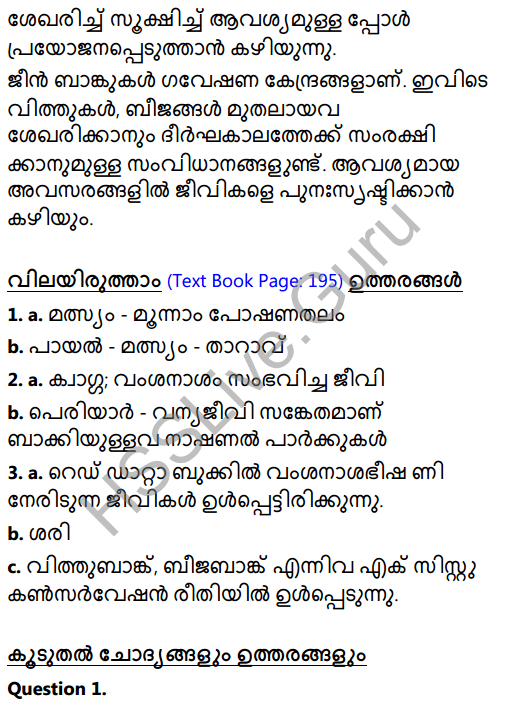 Kerala Syllabus 8th Standard Basic Science Solutions Chapter 13 Diversity for Sustenance in Malayalam 9