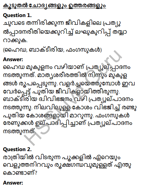 Kerala Syllabus 8th Standard Basic Science Solutions Chapter 14 For the Continuity of Generations in Malayalam 14