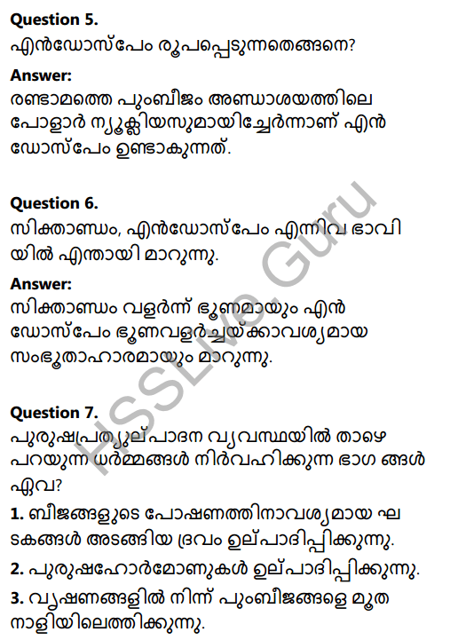Kerala Syllabus 8th Standard Basic Science Solutions Chapter 14 For the Continuity of Generations in Malayalam 16