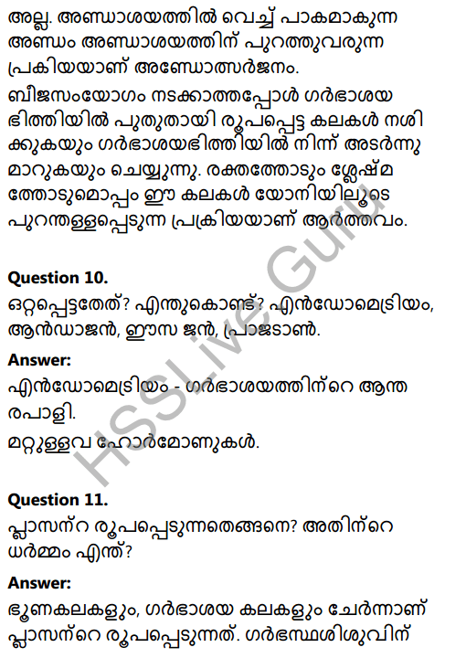 Kerala Syllabus 8th Standard Basic Science Solutions Chapter 14 For the Continuity of Generations in Malayalam 18