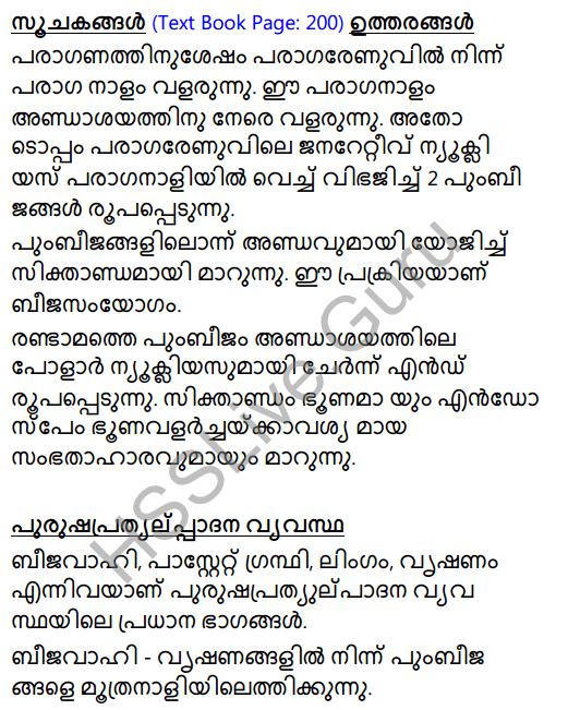 Kerala Syllabus 8th Standard Basic Science Solutions Chapter 14 For the Continuity of Generations in Malayalam 3