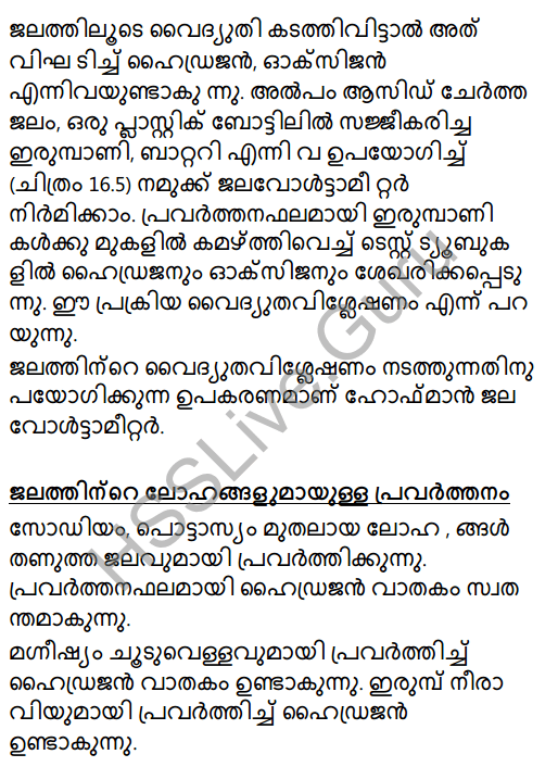 Kerala Syllabus 8th Standard Basic Science Solutions Chapter 16 Water in Malayalam 13