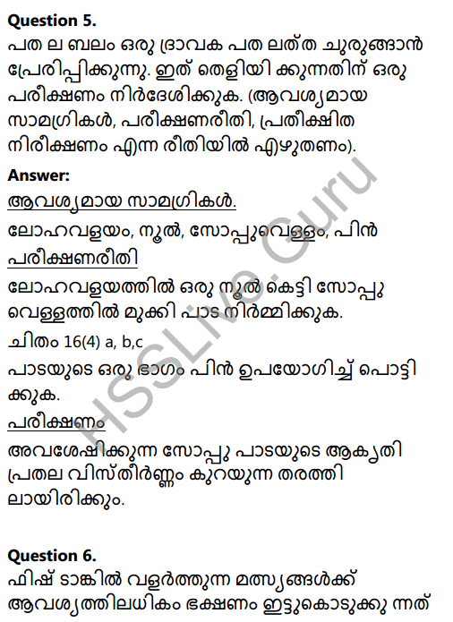 Kerala Syllabus 8th Standard Basic Science Solutions Chapter 16 Water in Malayalam 4