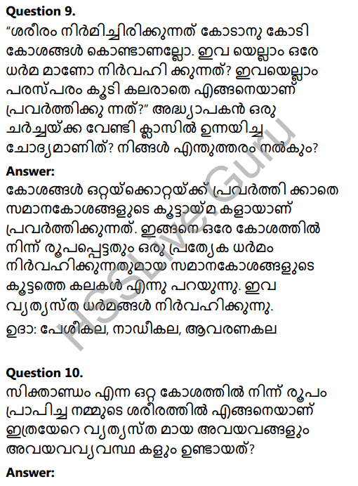 Kerala Syllabus 8th Standard Basic Science Solutions Chapter 2 Cell Clusters in Malayalam 20