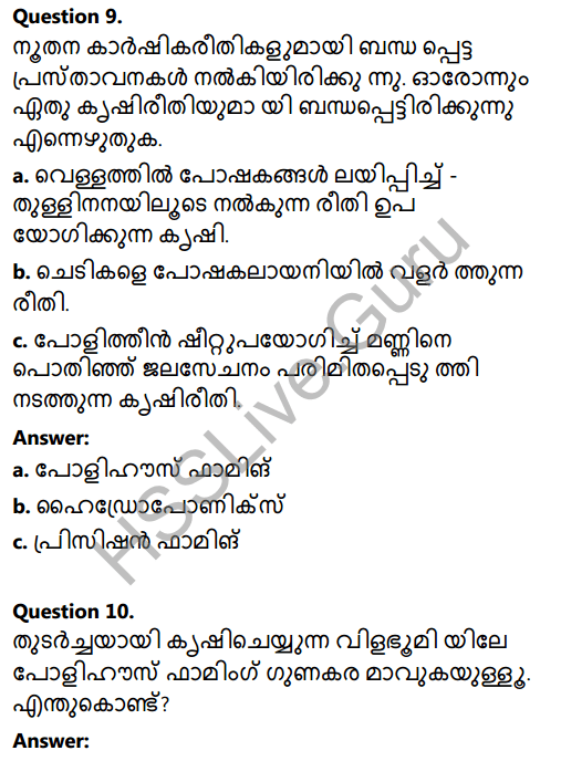 Kerala Syllabus 8th Standard Basic Science Solutions Chapter 3 Let's Regain Our Fields in Malayalam 25