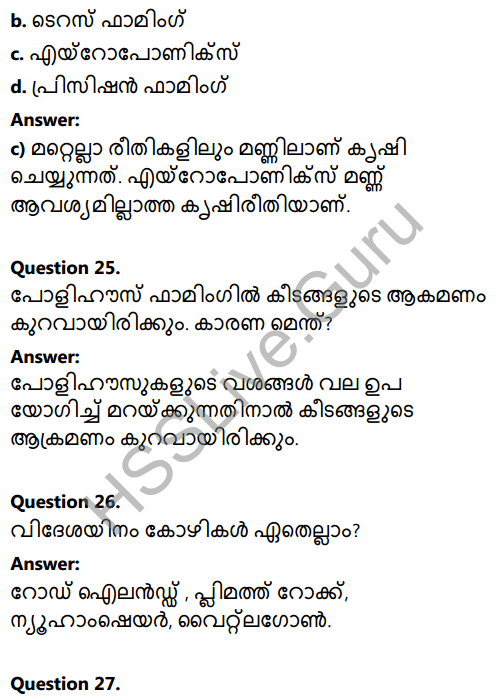 Kerala Syllabus 8th Standard Basic Science Solutions Chapter 3 Let's Regain Our Fields in Malayalam 34
