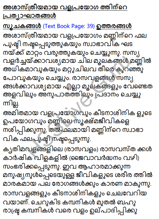 Kerala Syllabus 8th Standard Basic Science Solutions Chapter 3 Let's Regain Our Fields in Malayalam 6