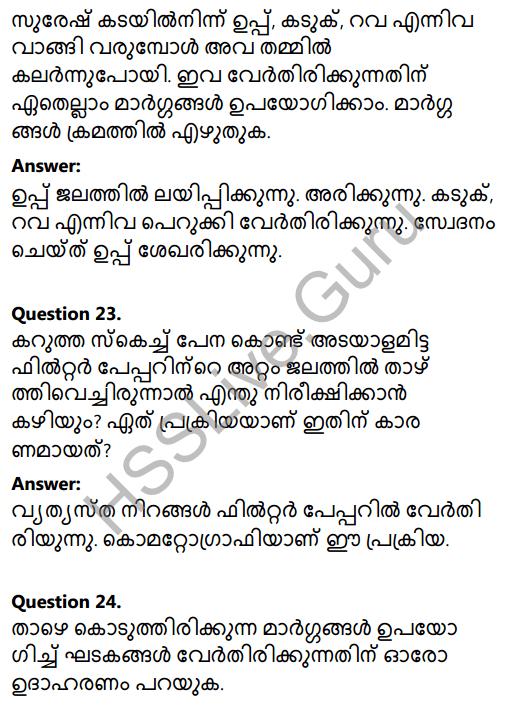 Kerala Syllabus 8th Standard Basic Science Solutions Chapter 4 Properties of Matter in Malayalam 21