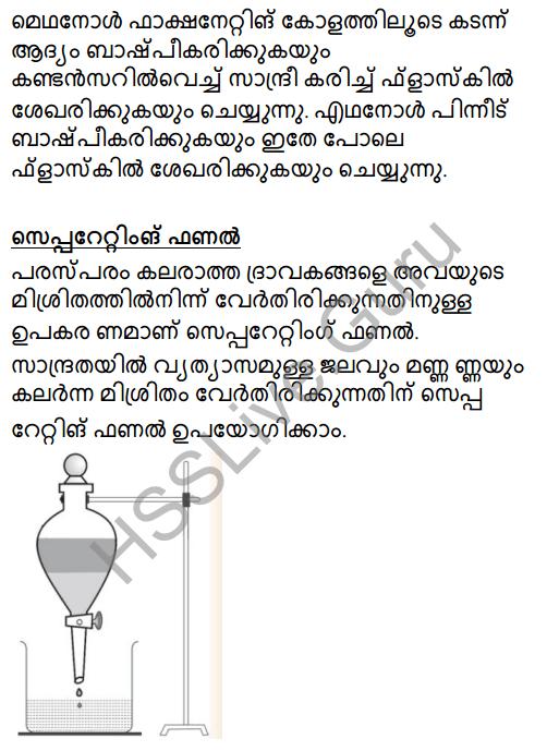 Kerala Syllabus 8th Standard Basic Science Solutions Chapter 4 Properties of Matter in Malayalam 36