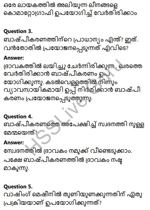 Kerala Syllabus 8th Standard Basic Science Solutions Chapter 4 Properties of Matter in Malayalam 9