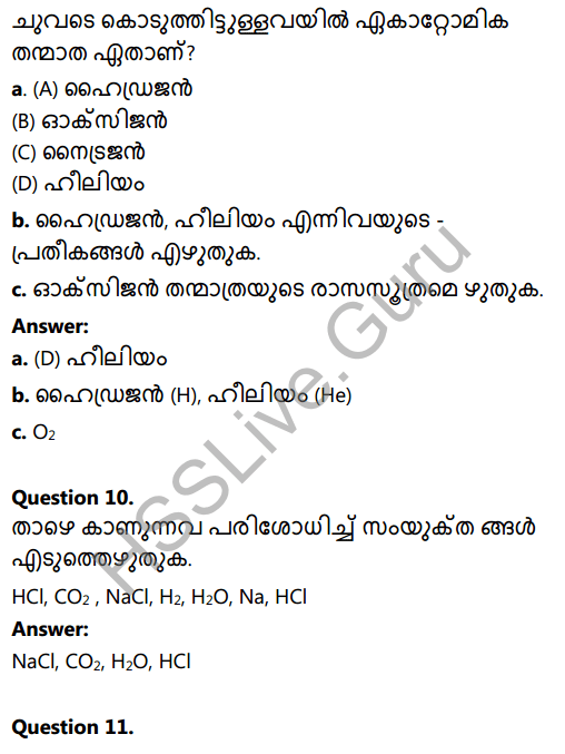 Kerala Syllabus 8th Standard Basic Science Solutions Chapter 5 Basic Constituents of Matter in Malayalam 12