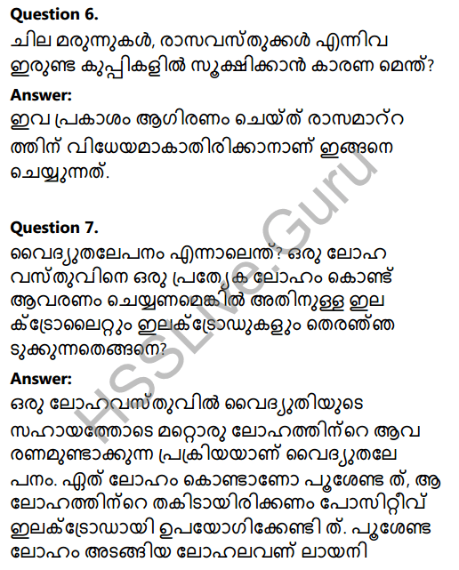 Kerala Syllabus 8th Standard Basic Science Solutions Chapter 6 Chemical Changes in Malayalam 13