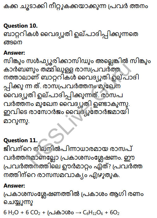 Kerala Syllabus 8th Standard Basic Science Solutions Chapter 6 Chemical Changes in Malayalam 15