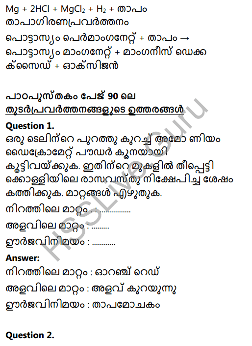 Kerala Syllabus 8th Standard Basic Science Solutions Chapter 6 Chemical Changes in Malayalam 6