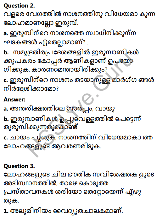 Kerala Syllabus 8th Standard Basic Science Solutions Chapter 7 Metals in Malayalam 2