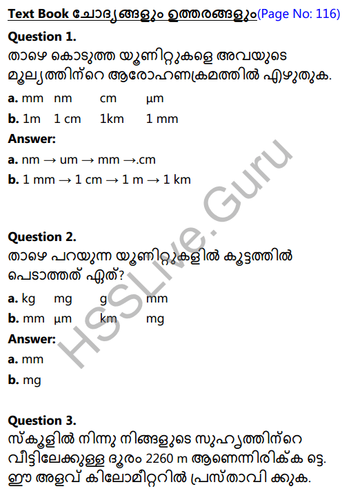 Kerala Syllabus 8th Standard Basic Science Solutions Chapter 8 Measurements and Units in Malayalam 1
