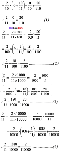 Kerala Syllabus 9th Standard Maths Solutions Chapter 2 Decimal Forms img-14