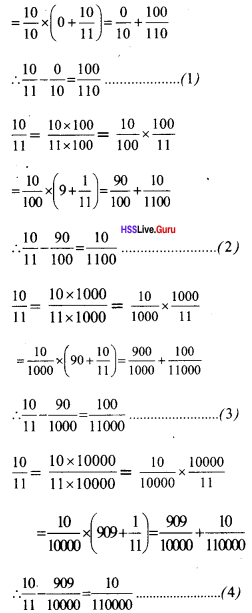 Kerala Syllabus 9th Standard Maths Solutions Chapter 2 Decimal Forms img-16