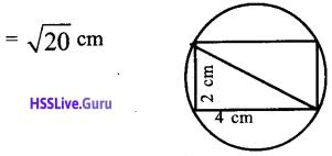 Kerala Syllabus 9th Standard Maths Solutions Chapter 9 Circle Measures 19