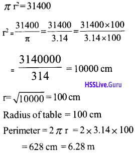 Kerala Syllabus 9th Standard Maths Solutions Chapter 9 Circle Measures 48