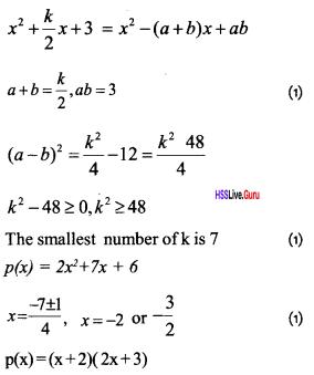 Kerala Syllabus 10th Standard Maths Solutions Chapter 10 Polynomials 17
