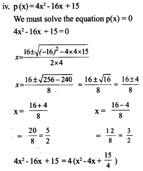Kerala Syllabus 10th Standard Maths Solutions Chapter 10 Polynomials 4