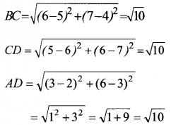 Kerala Syllabus 10th Standard Maths Solutions Chapter 6 Coordinates - 30