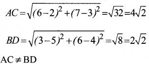 Kerala Syllabus 10th Standard Maths Solutions Chapter 6 Coordinates - 31