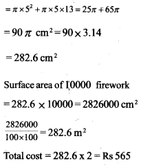 Kerala Syllabus 10th Standard Maths Solutions Chapter 8 Solids - 25