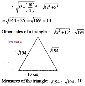 Kerala Syllabus 10th Standard Maths Solutions Chapter 8 Solids - 8