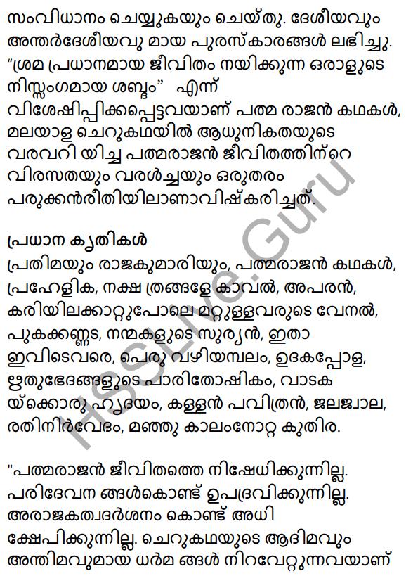 Avakasangalude Prasnam Summary 2
