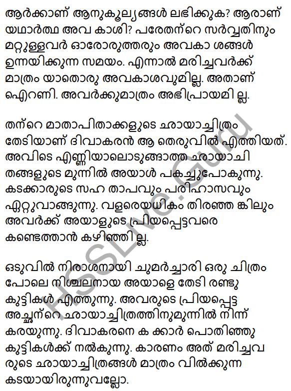 Avakasangalude Prasnam Summary 4